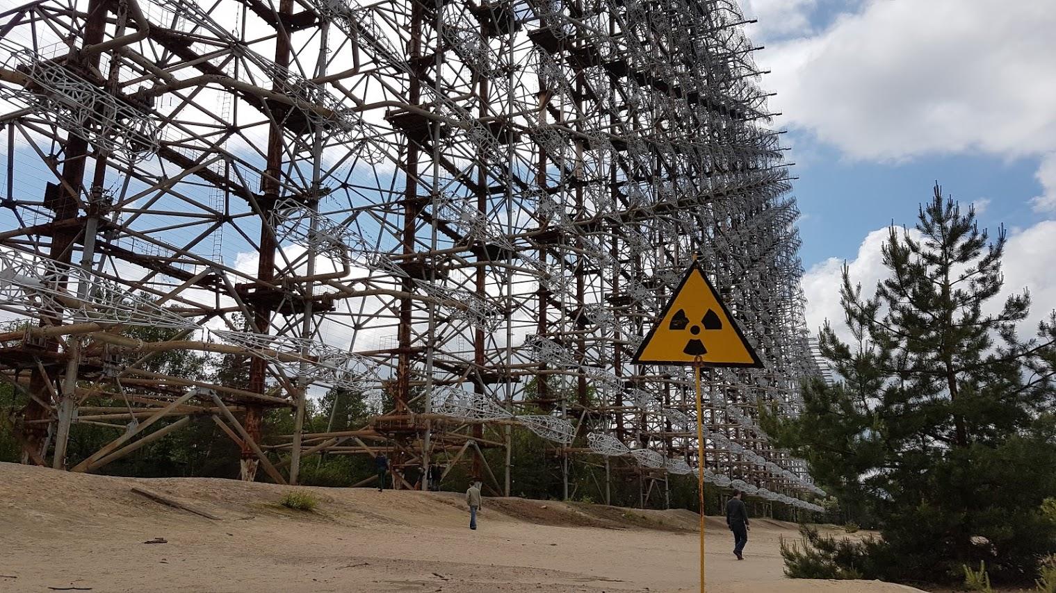 Doega-1 radar